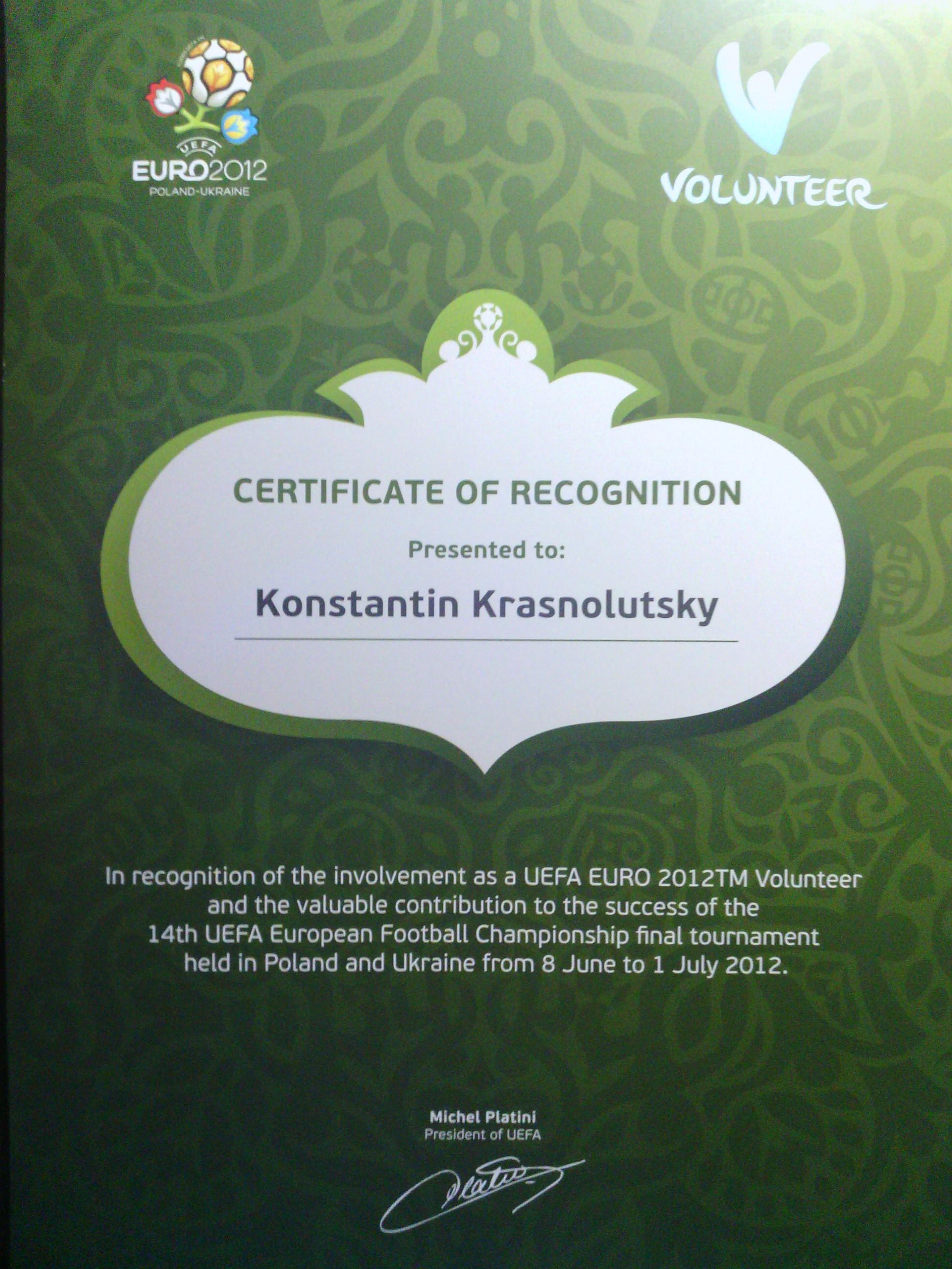 бланк на сертифікат еur-1 україна